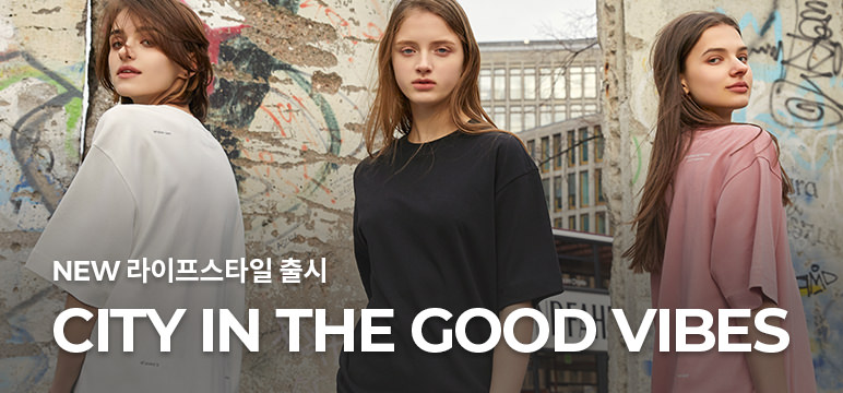 CITY IN THE GOOD VIBES - 20SS andar 라이프스타일 웨어